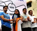 Maharashtra CM during the Clean India drive