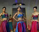 Silhouettes 2015, annual fashions show