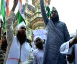 Maharashtra Muslims condemn Pakistan, terror groups for Pulwama terror strike
