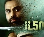 'JL 50' director: Wanted to represent strong connection India always had with science
