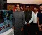 Shiv Sena chief launch 'Free Tele Medicine Service'