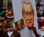 Painting competition organised on the eve of Atal Bihari Vajpayee's birthday
