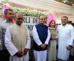 Inauguration of Murli Deora Chowk
