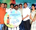 Telangana State Formation Day Special Song - Munumu launch