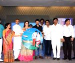 Music launch of film Jilakarra