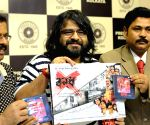 CD releases of  film 'Bandh'