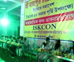 ISKCON holds Iftar gathering