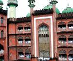 Muslims offer Eid ul-Fitr prayer at the Nakhoda Mosque in Kolkata