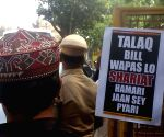 Muslim women's demonstration against Triple Talaq Bill