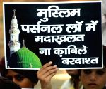 : (171016) New Delhi: Muslims demonstrate against Uniform Civil Code