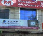 Indian NBFCs' asset quality stays vulnerable, Muthoot bright spot: Moody's