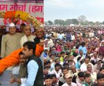 Manjhi addresses a rally