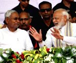 NDA to maintain stronghold in Bihar: Exit polls