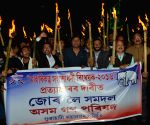 Protest against Citizenship Bill -- a whiff of 1979 Assam movement