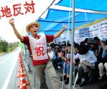 Nago (Japan): Governor election protest