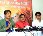 Nitin Gadkari launches new poster of 'PM Narendra Modi'