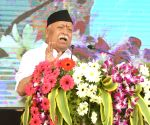 Government should be alert to Urban Naxals: RSS chief