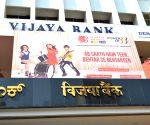 Vijaya-Dena-BoB merger to be effective from April 1