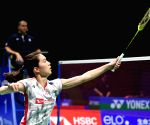 CHINA NANJING BADMINTON WORLD CHAMPIONSHIPS