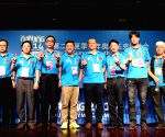 Press conference about preparation work of the opening ceremony of Nanjing Youth Olympic 2014