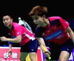 CHINA-NANNING-SUDIRMAN CUP-CHINA VS MALAYSIA