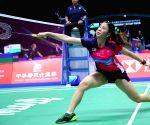 CHINA-NANNING-SUDIRMAN CUP 2019-CHINA VS MALAYSIA