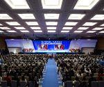 CHINA GUANGXI ZHANG GAOLI ASEAN EXPO