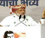 Help make Kashmir a 'paradise again': PM