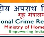 NCRB releases 'Crime in India-2017' data