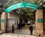 Take stand on Purushothapatnam project, NGT tells Centre