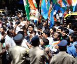 NSUI's demonstration