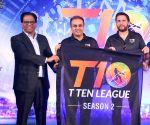 Shaji Ul Mulk's T10 Cricket witnesses phenomenal success in second season