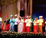 24th ASEAN Summit welcome dinner at the Myanmar International Convention Center in Nay Pyi Taw