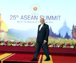 Nay Pyi Taw (Myanmar): PM Modi at the venue of 25th ASEAN Summit