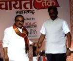 'Panchayat Aaj Tak'