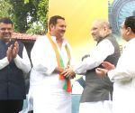 NCP's Udayanraje Bhosale joins BJP