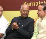 Ram Nath Kovind during a programme