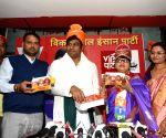 LJP's Neelam Sinha joins VIP