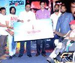 Nenorakam Movie Teaser launch
