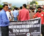 "Free Photo: Nepal witnesses anti-Pak protests against ""atrocities"" on Hindus"