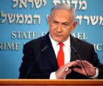 Israel to be shut down hermetically: PM Netanyahu