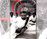 """Article 370 - Ram Madhav tweets PM Modi's old photo, says """"Promise fulfilled"""
