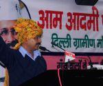 AAP Delhi Gramine Morcaha seminar