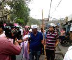 AAP workers clean city roads