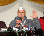 AAP press conference