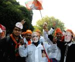 Delhi Assembly Election rally