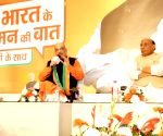 BJP to seek people's views for manifesto