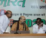 BJP programme on 'International Day for Persons with Disabilities'