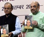 "Arun Jaitley's book launch ""Andhere Se Ujale Ki Aur"