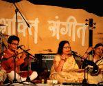 Bhakti Sangeet Festival 2015 - Arshad Ali Khan, Sumitra Guha